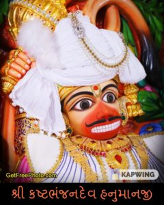 Jai Hanuman Whatsapp Status Image
