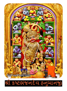 Sarangpur Hanuman Daily Darshan HD Photo