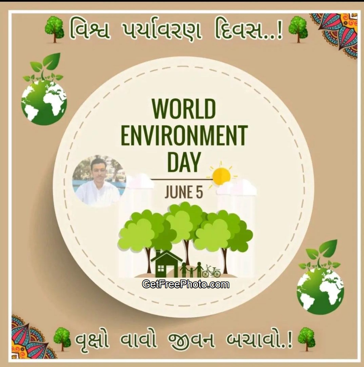 World Environment Day Wishes in Gujarati Image