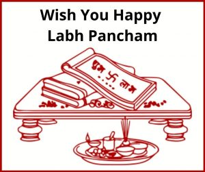 Wish You Happy Labh Pancham 2020