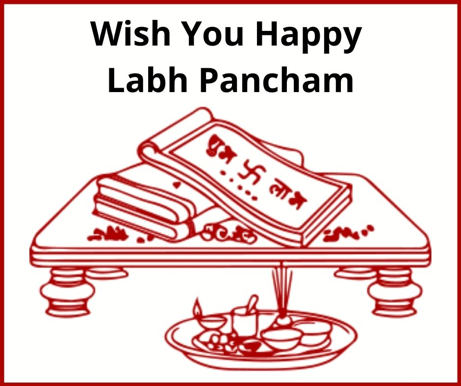Wish You Happy Labh Pancham 2020
